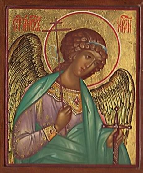 Молитвы ангелу хранителю на всякую потребу