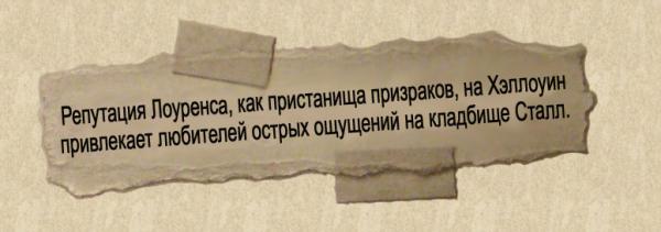 Перевод с.шервинского (1933 г.) 2 глава