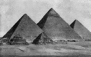 Великие пирамиды