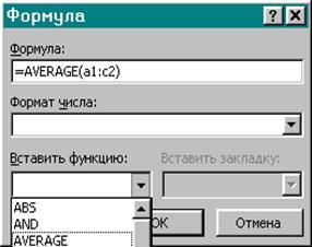 Выделение фрагмента текста мышью